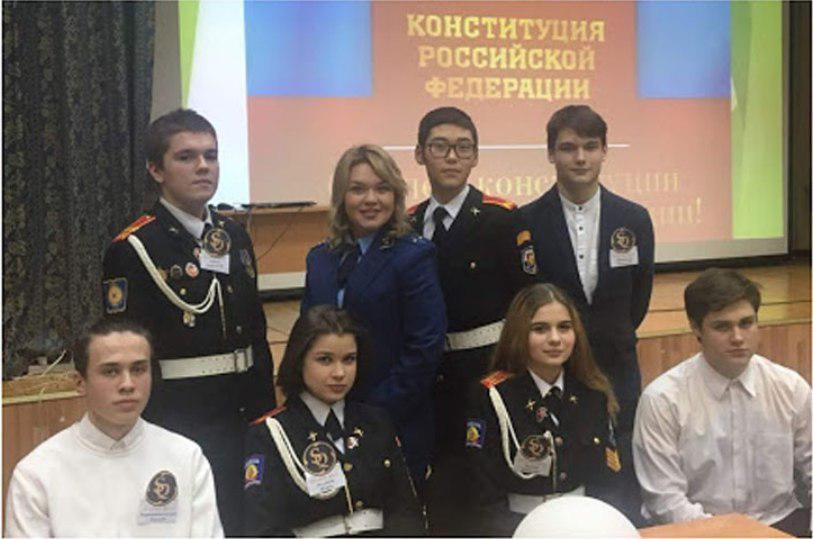 Брейн-ринг, посвященный 25-летию Конституции России, прошел в школе Отрадного