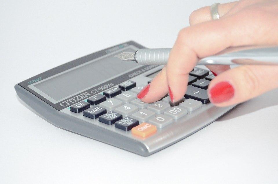 Получить информацию по оплате долга за ЖКУ жители СВАО могут на сайте префектуры