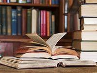 Жителей Отрадного приглашают в «Мир книг»