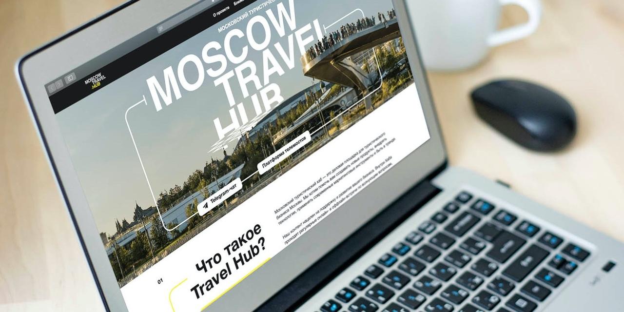 Эксперты: не стоит планировать поездки за границу в этом году
