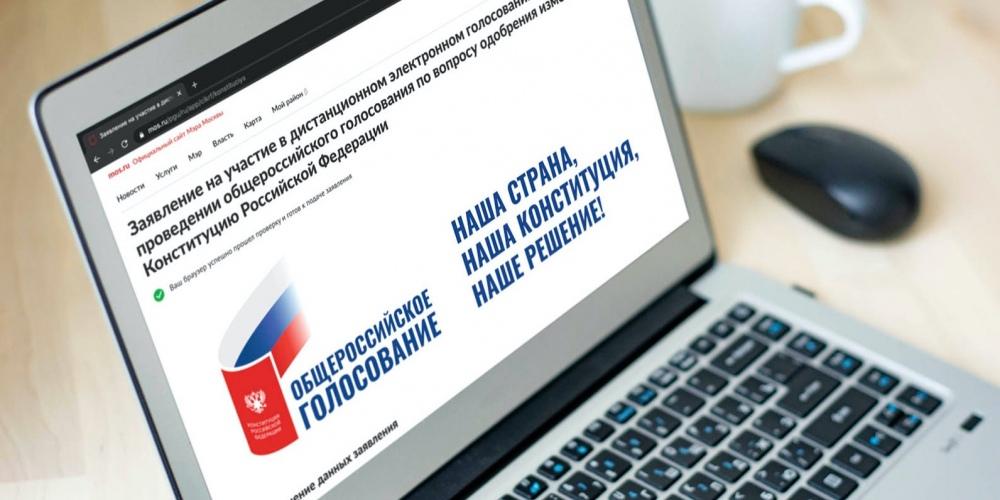 Избиратели смогут проголосовать на цифровом избирательном участке